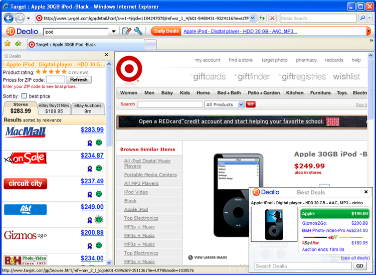 Dealio Comparison Shopping Toolbar